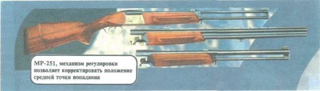 Арбалет для подводной охоты ружье на